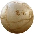 Takis, Sphere, 2000